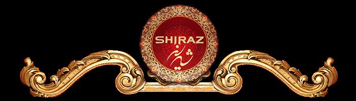 Restaurant-Darmstadt-Shiraz-logo
