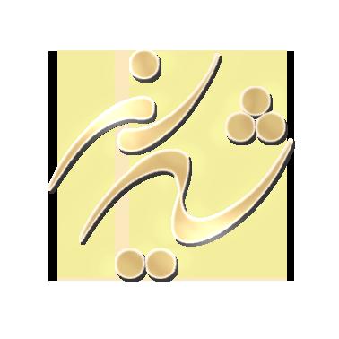 persisch-shiraz