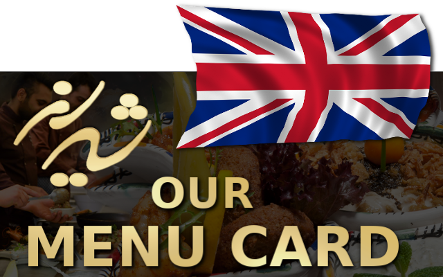 OUR ENGLISH MENU CARD